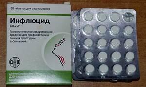 Для чистки печени недорогие препараты