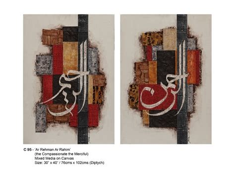 arabic calligraphy paintings  salva rasool dumkhum