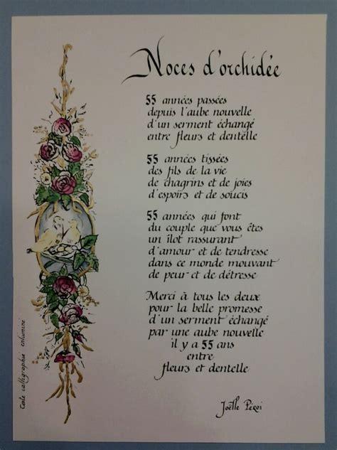 poeme orchidee