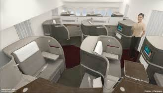 Warm Grey Carpet by Cathay Pacific First Class Cabin E Architect