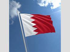 Bahrain Flag Buy Flag of Bahrain The Flag Shop
