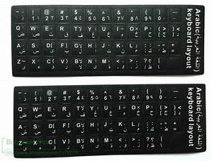 2pcs lot arabic keyboard sticker arab alphabet for laptop With computer keyboard letter stickers