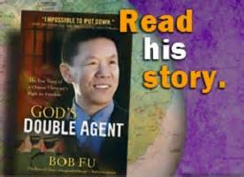 God's Double Agent: The Dramatic Story of Forced Abortion ...