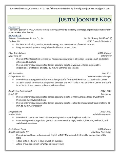 Ad sales resume