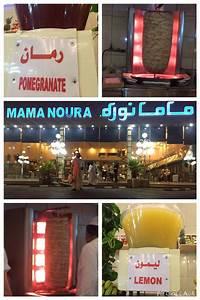 Order Of The Taco  Mama Noura  Riyadh  Saudi Arabia