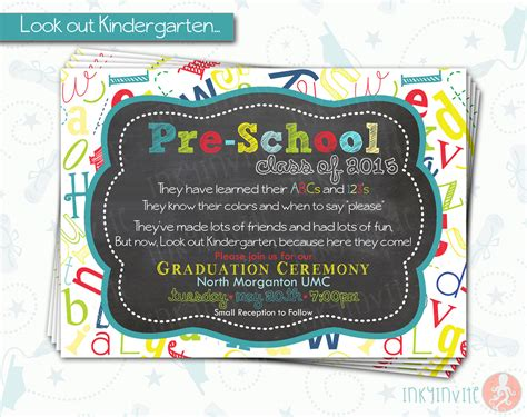 free printable preschool graduation invitations preschool graduation invitations free printable 570