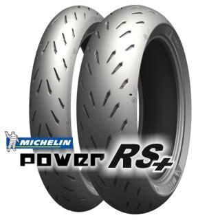 michelin power rs michelin 190 55 zr17 73w power rs plus mynetmoto