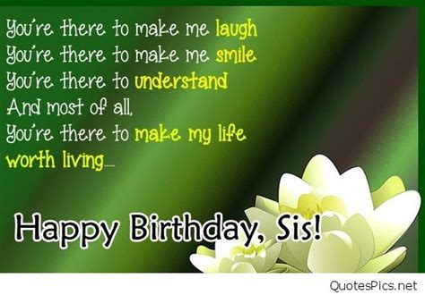 Funny Birthday Quotes For Brother In Tamil