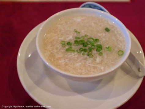 saké de cuisine recette soupe nids d hirondelles