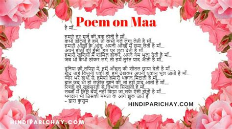 christmas ki poem in hind in images म पर कव त ए best touching poems on in
