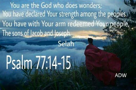 psalm   book  psalms   psalm  psalms