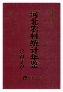 HEBEI AGRICULTURAL STATISTICAL YEARBOOK