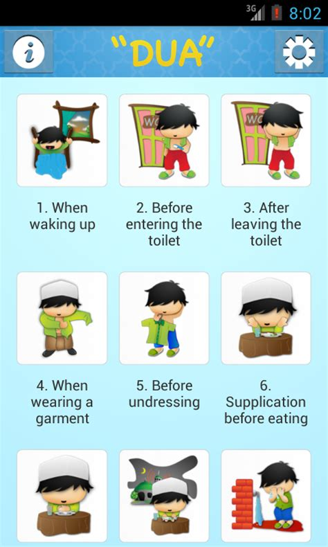 Muslim Kids Series: Dua: Amazon.co.uk: Appstore for Android