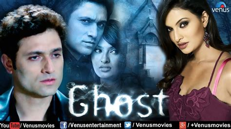 Ghost Full Movie Hindi Horror Movie 2016 Shiney Ahuja