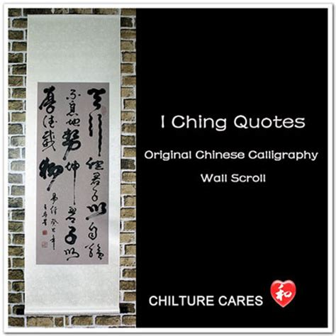 ching quotes  chinese calligraphy art wall scroll