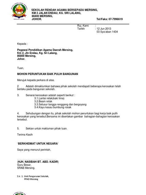 image result  format surat rasmi permohonan peruntukan
