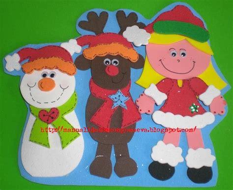 mis manualidades con goma y otras cositas navidad