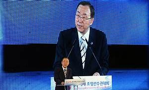 World Rowing Championships kicks off in Chungju : Korea ...