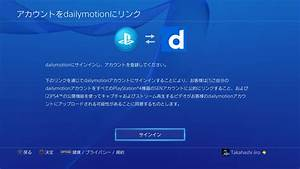 PS4 Firmware 15 PS4 News