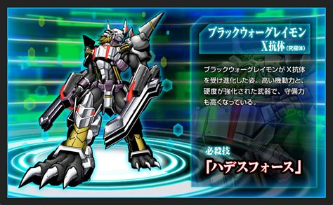 Digimon, Digital Monsters Ready For Multiplayer Fighting