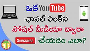 How to Subscribe YouTube Channel link in Social media ...