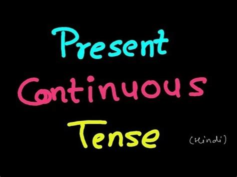 present continuous tense youtube