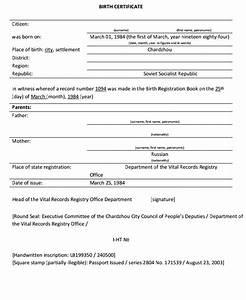 russian translation blog how to translate russian birth With russian birth certificate translation template