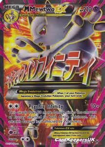 pokemon mega mewtwo ex card images