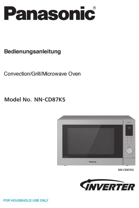 If you want to learn about these sort of applications, start with an arduino and go through the projects in the brochure that comes with it, then go down a step and learn how to program the microcontrollers directly, without the. How Do You Program A Panasonic Microwave - Amazon Com Panasonic Nn Sb458s Compact Microwave Oven ...