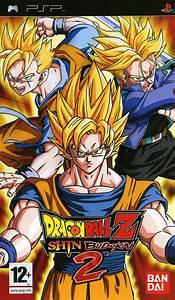 Dragon Ball Z Shin Budokai Another Road Box Shot For