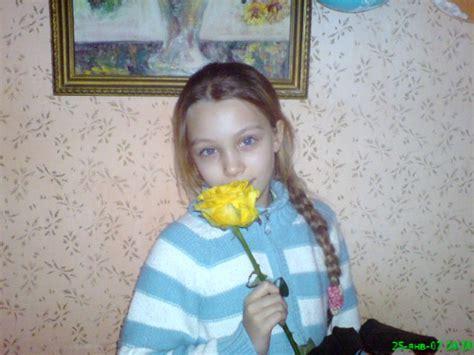 Nastya Naryzhnaya
