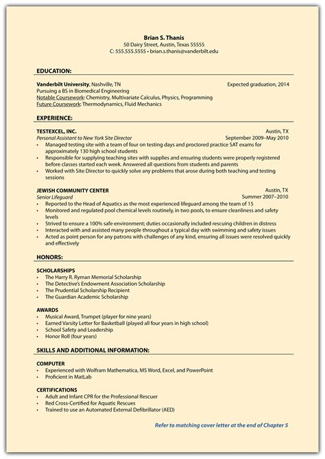 free resume for employers inside free resume search