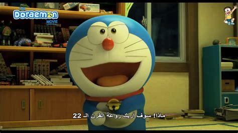 Doraemon In Telugu Stand by Me Trailer YouTube