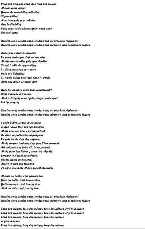 paroles tenir une le allumee stromae quot tous les m 234 mes quot paroles stromae musique belgique touslesmemes stromae