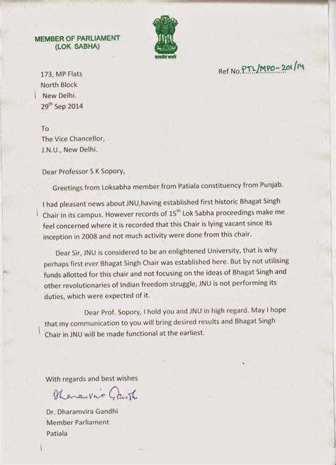 bhagat singh study chaman lal april