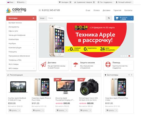 Coloring Xds by Xds Coloring Theme адаптивный шаблон для Opencart 2 X V1