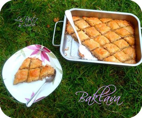 recette cuisine turque baklava la des patisseries orientales recette turque