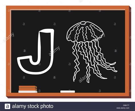 A Vector Illustration Kids Education Stock Photos & A