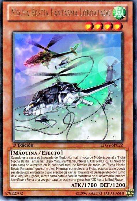 mecha blade phantom no2 card errata mecha phantom beast tetherwolf yu gi oh