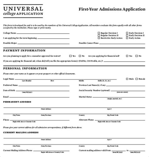 Admission Form Format Pdf by 20 College Admission Form Templates Free Word Pdf