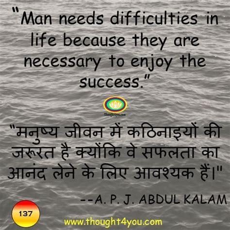 inspirational quotes  hindi  pinterest love