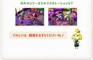 Animal Crossing New Leaf Free Update Coming This Fall