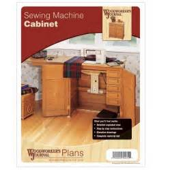 wood work sewing machine cabinet building plans pdf plans