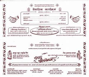wedding card format in hindi sample wedding invitation With wedding invitations card format in hindi