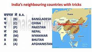 Learn India's neighbouring countries with tricks ...