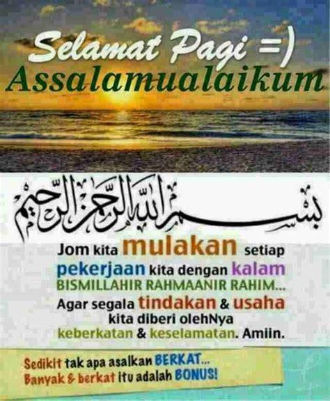 nada natasha  twitter selamat pagi assalamualaikum mulakan dgn bismillah salam jumaat
