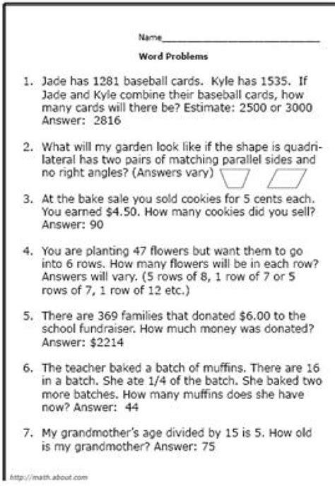 super teacher worksheets multiplication  division word