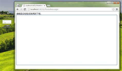 图片上传插件imguploadjs:用html5 File Api 实现截图粘贴上传、拖拽上传