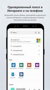 Владельцы Android