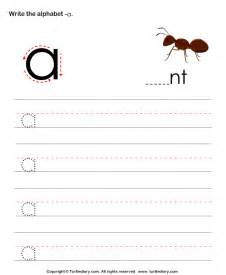 Kindergarten Ela Worksheets Kindergarten Worksheets Ela Search Results Calendar 2015